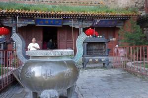 china-17